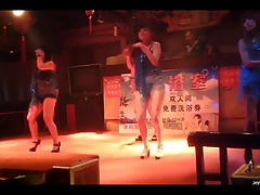 xhamster Chinese Sexual dance 3